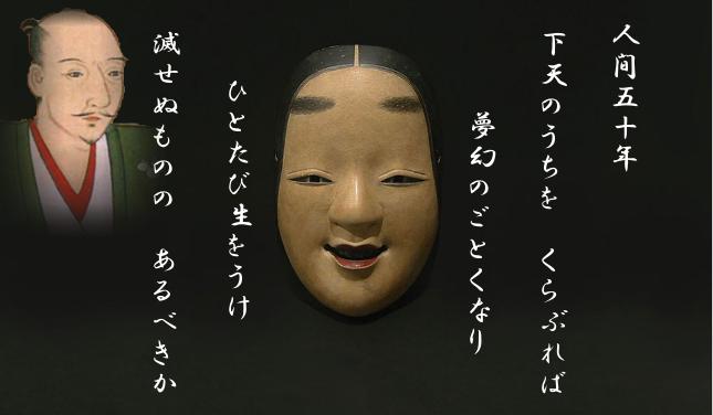 ある 信長 か で 泰巖歴史美術館がオープン